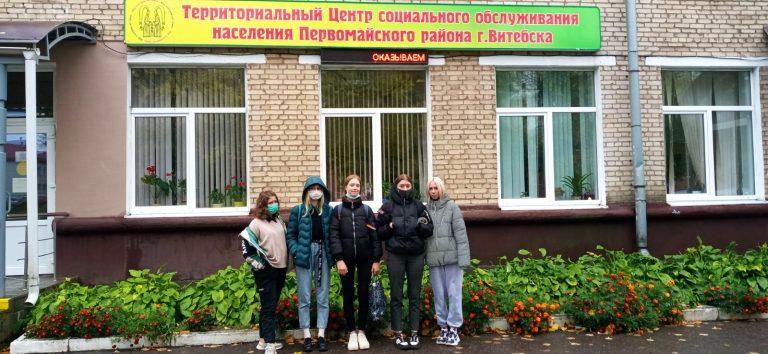 День открытых дверей в ТЦСОН Первомайского района